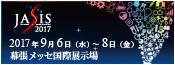 left_bn_s_20170323_jp